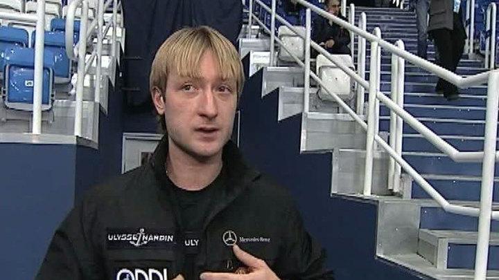 Евгений Плющенко хочет попасть в книгу рекордов Гиннеса