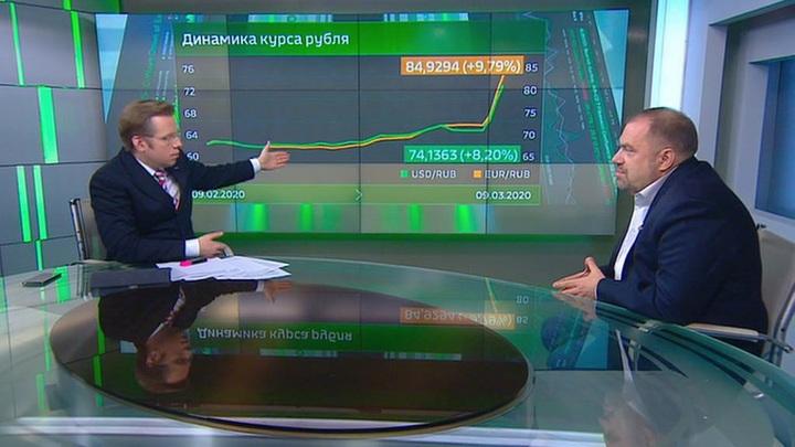 Курс дня. Паника, замешанная на крови: пока Трамп уговаривает ФРС запустить QE, МосБирже лучше пропустить завтрашний день