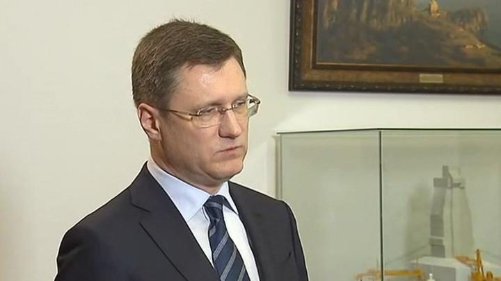 Новак: Россия быстро нарастит добычу нефти на 200-300 тысяч баррелей в сутки