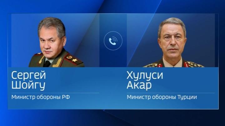 Министры обороны России и Турции обсудили ситуацию в сирийском Идлибе