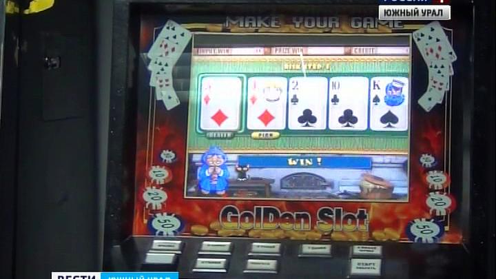 Биржа игровые автоматы игровые автоматы на деньги миллион