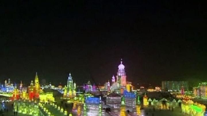 Китай. Харбин. Фестиваль ледяных фигур