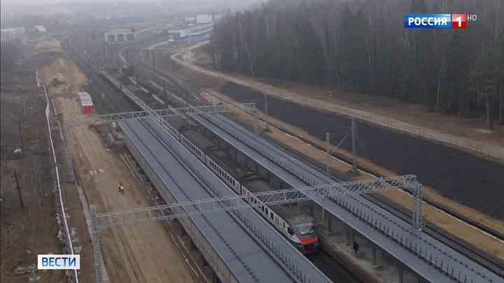 На Киевском направлении заработали две станции будущего МЦД-4