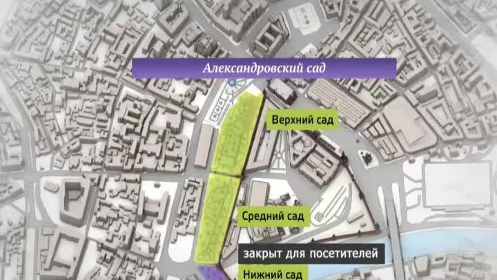 подборка!! александровский сад москва гугл карты одну или две