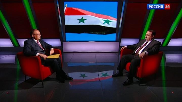 Глобальный разговор. Чрезвычайный и полномочный посол Сирийской арабской республики в России Рияд Хаддад