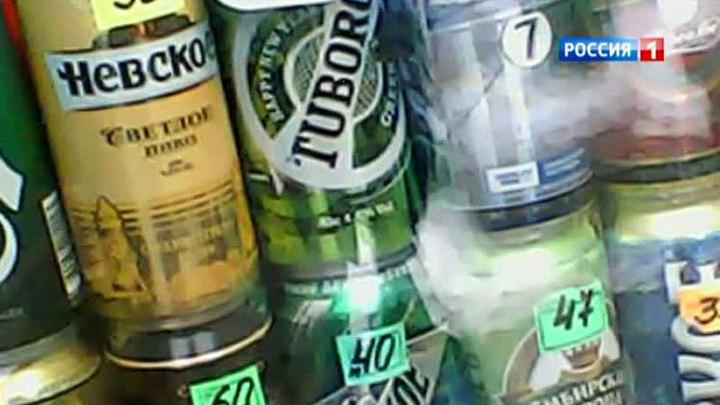 Слежка за пивом: контролировать продажу алкоголя будут видеокамеры