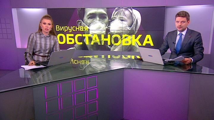 "Программа ""Факты"" от 12 марта 2020 года (18:00)"