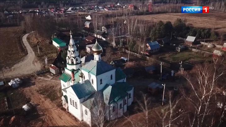 Под Павловским Посадом возродят старинную усадьбу Самариных