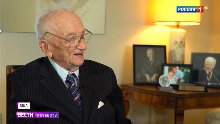 Последний прокурор Нюрнбергского трибунала оценил слова президента США