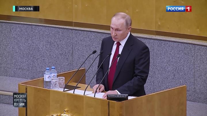 Важнейший день: в какой момент Путин решил приехать в Госдуму и что привез с собой