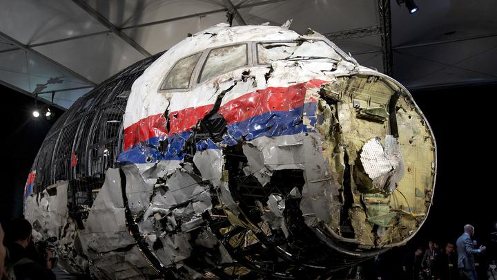 Россия больше не будет участвовать в консультациях по катастрофе MH17