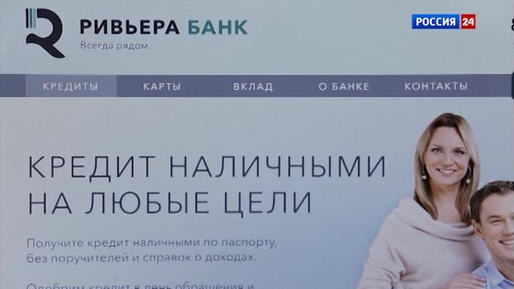 """""""Отъявленные кредиторы"""". Специальный репортаж Алисы Романовой"""
