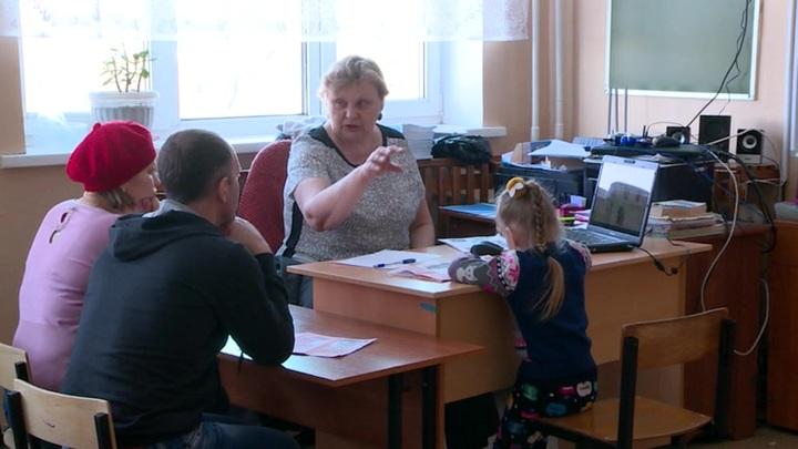 На помощь жителям Амурской области пришел десант из психологов, логопедов и юристов