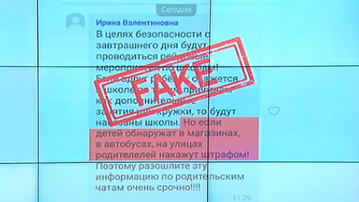 Вести с Алексеем Казаковым. Эфир от 18 марта 2020 года