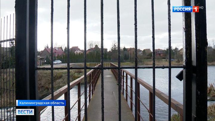 Под Калининградом бизнесмен перекрыл мост к социально значимым объектам