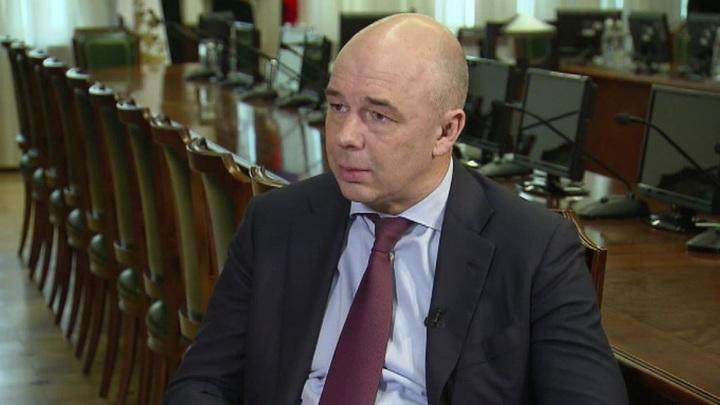 Силуанов: у ЦБ есть все ресурсы удержать инфляцию в пределах целевого показателя в 4%