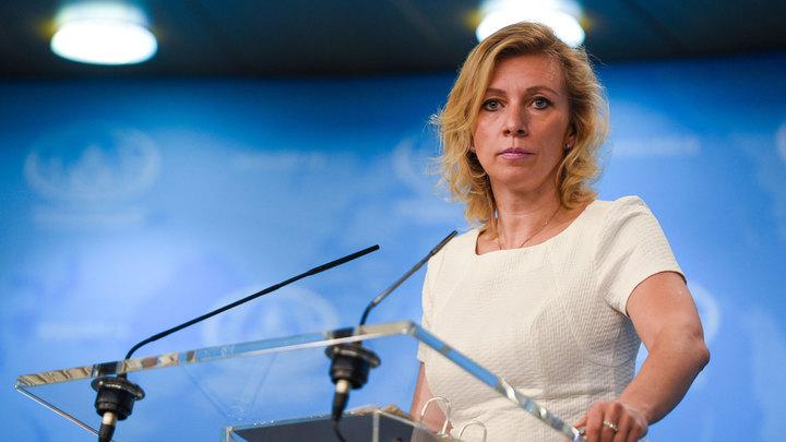Расследование Amnesty International: реакция Марии Захаровой