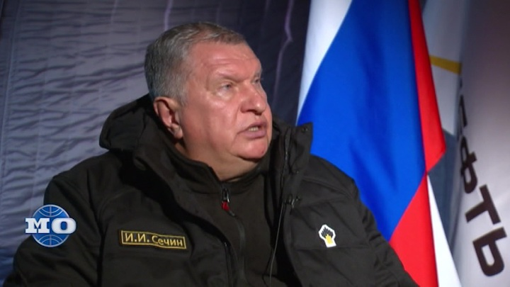 """Сечин рассказал о роли """"Роснефти"""" в стабилизации валютного рынка России"""