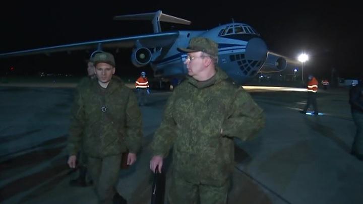 Первый из российских бортов с медиками приземлился в Италии