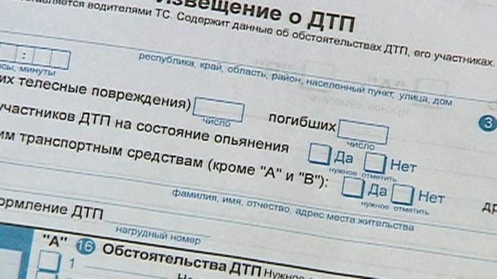 В России вступили в силу новые правила покупки ОСАГО