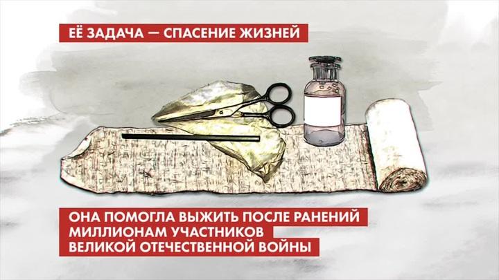 Победа 75. 1945 - 2020. Фронтовая медицинская служба