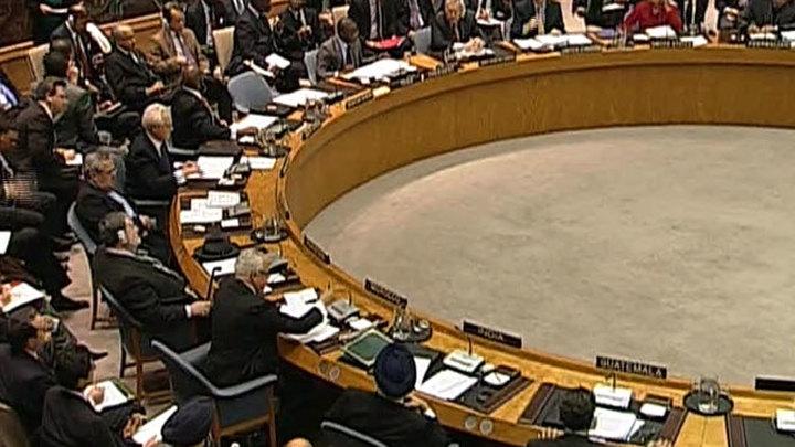 Три страны предложили провести заседание Совбеза ООН по Палестине и Израилю