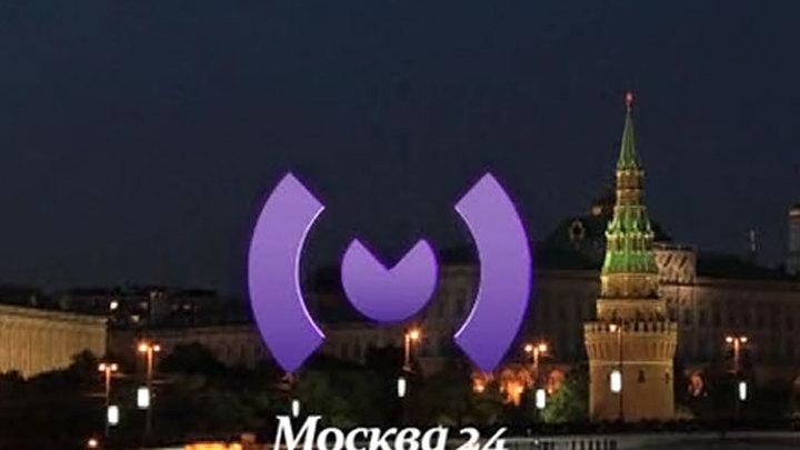 У москвичей появится свой круглосуточный информационный телеканал