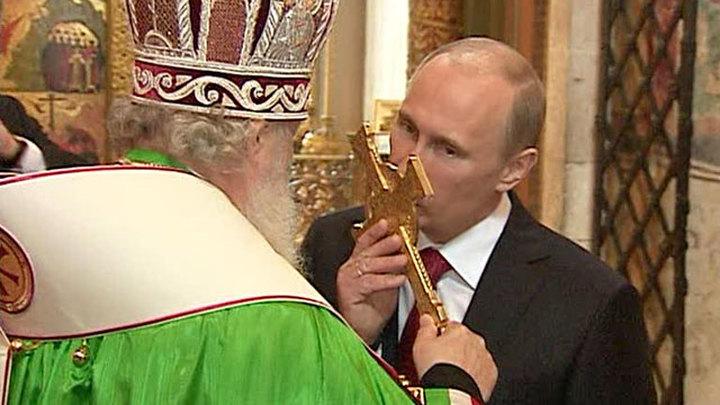 Патриарх Кирилл благословил Путина на служение Отечеству
