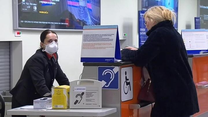 Все организованные туристы вернутся в Россию до 31 марта