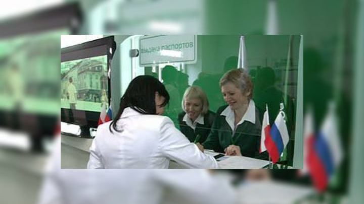 признавался сам польские визовые центры в беларуси открытие фото нельсона ветеринарной