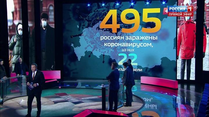 60 минут. Число зараженных коронавирусом в России составляет почти 500 человек