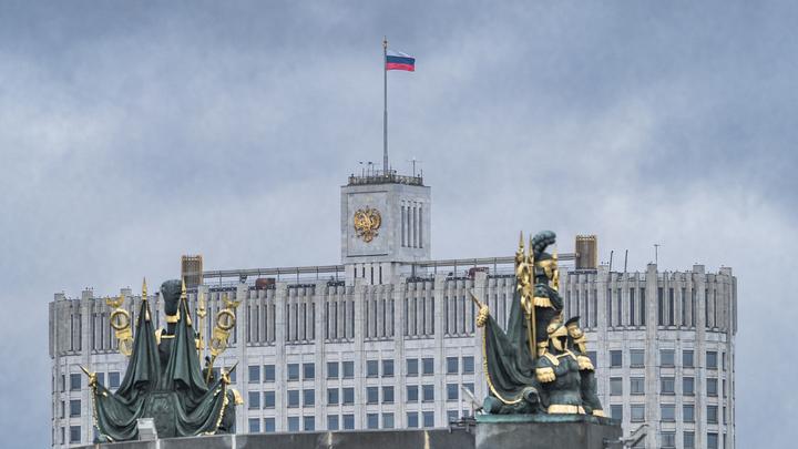 Правительство России утвердило план развития водородной энергетики