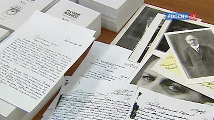 После 80-летнего перерыва вышел в свет журнал «Русский колокол. Журнал волевой идеи»