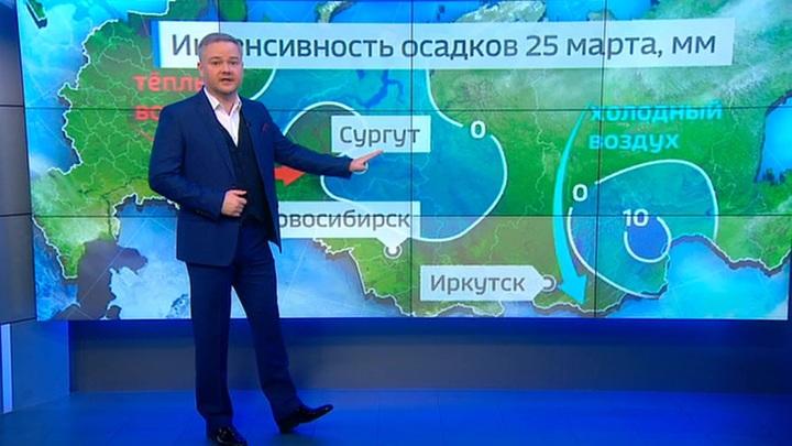 """""""Погода 24"""": в Сибирь идет долгожданная весна"""
