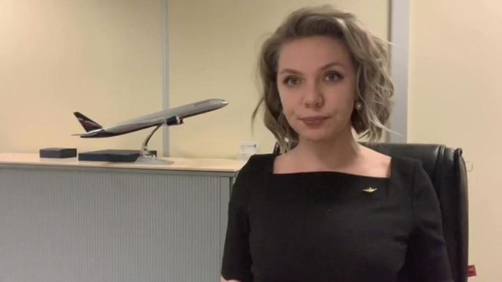 """Компания """"Аэрофлот"""" вывезла из-за границы более 48 тысяч россиян"""
