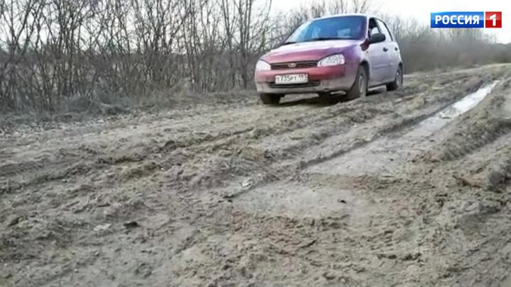 Несколько деревень в Наро-Фоминском районе оказались в изоляции из-за размытой дороги