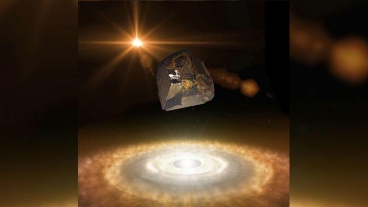 Сверхпроводимость могла повлиять на формирование тел Солнечной системы.