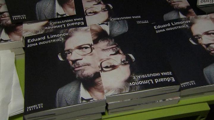 Последняя книга Эдуарда Лимонова увидит свет в апреле