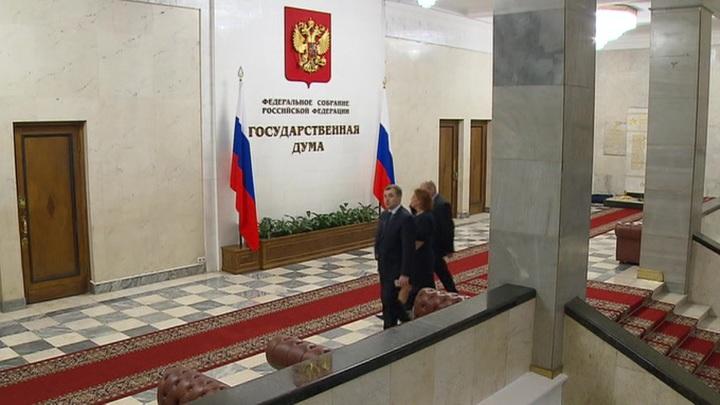 Совет Госдумы соберётся в четверг на дополнительное заседание