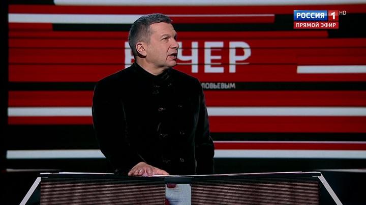 Вечер с Владимиром Соловьевым. Эфир от 25 марта 2020 года