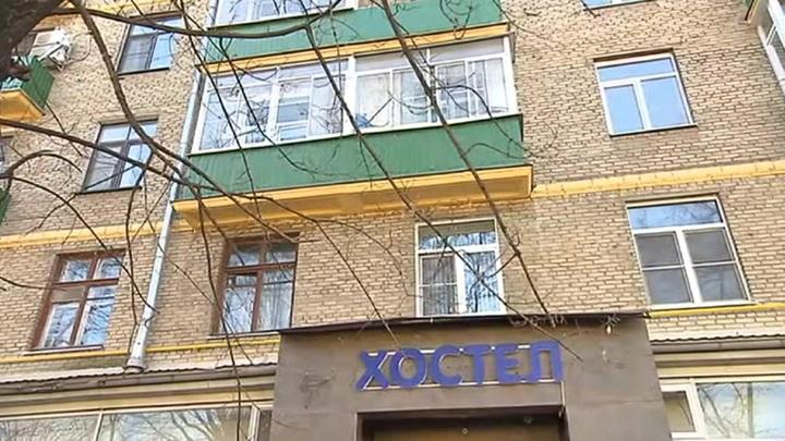 Гостья московского хостела посадила на вынужденный карантин всех постояльцев