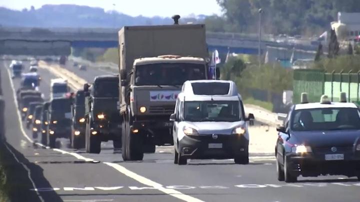Российские военные медики прибыли в итальянский Бергамо