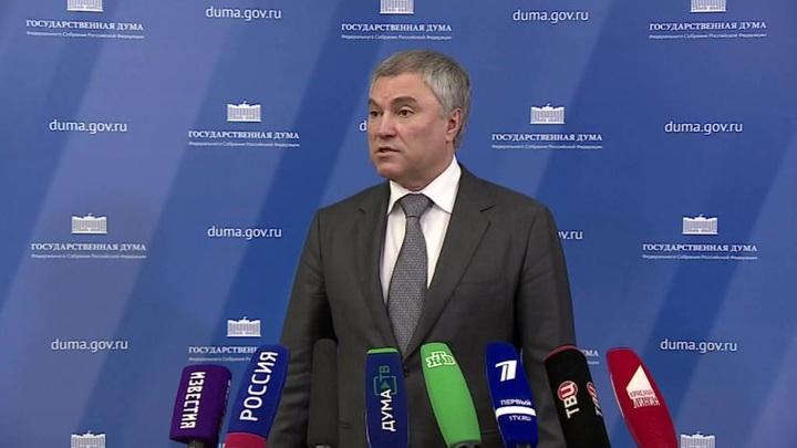 Володин: правительственные инициативы по поддержке бизнеса будут рассмотрены в приоритетном порядке
