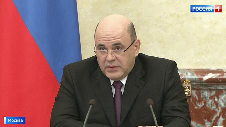Премьер Мишустин рассказал, как будут исполняться поручения президента