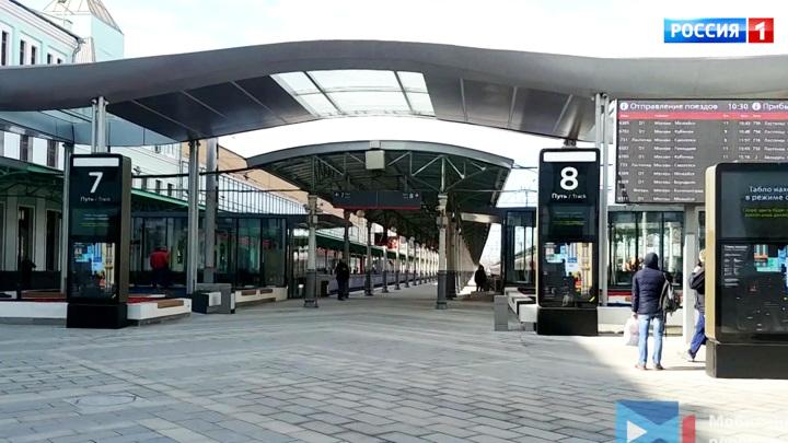 На Белорусском вокзале реконструировали платформы поездов дальнего следования