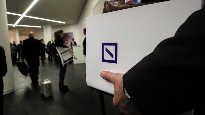 Deutsche Bank предрекает скорый обвал на биржах США