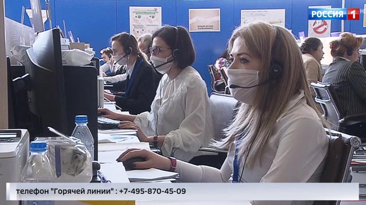 На ЗИЛе заработал штаб по оказанию помощи москвичам старше 65 лет