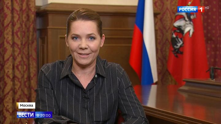 Помощь, тесты и поддержка: заммэра рассказала о мерах против коронавируса в Москве