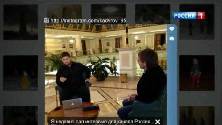 Рамзан Кадыров завел страницу в Instagram