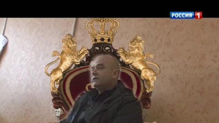 Витя Черный - гроза Мордовии